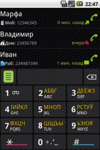 Server (New!)
