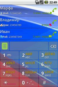 Russia (New!)