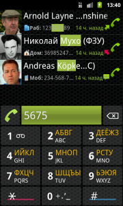 fast_dialer_screenshot32-photos