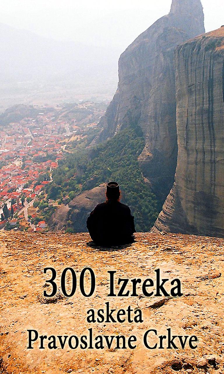 300-title